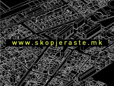 SKOPJE RASTE – www.skopjeraste.mk